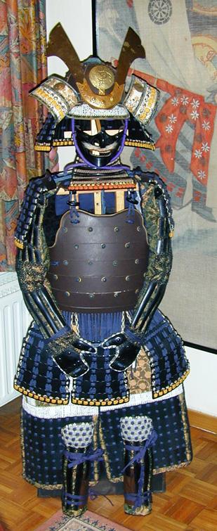 Armure Japonaise Samourai Katana Collection